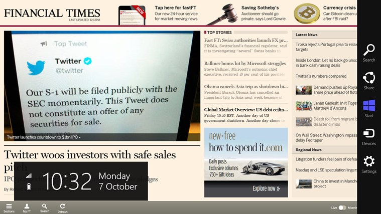 Financial Times screen shot 0