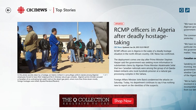 CBC News screen shot 2