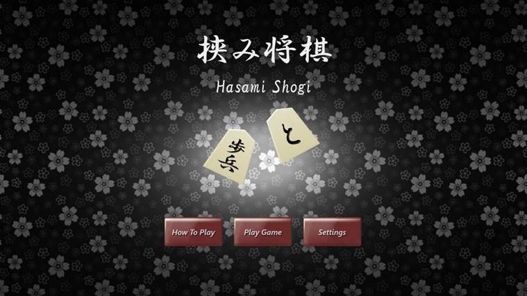 Hasami Shogi full screenshot