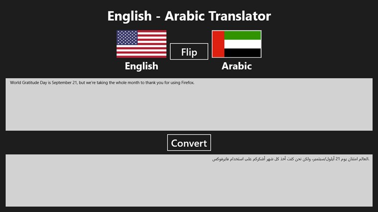English Arabic Translator screen shot 0