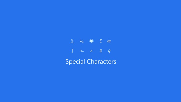 Special Characters screen shot 0
