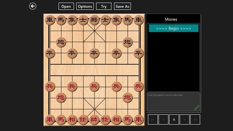 Chinese Chess Online screen shot 4