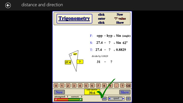 MATH - trigonometry expert screen shot 0
