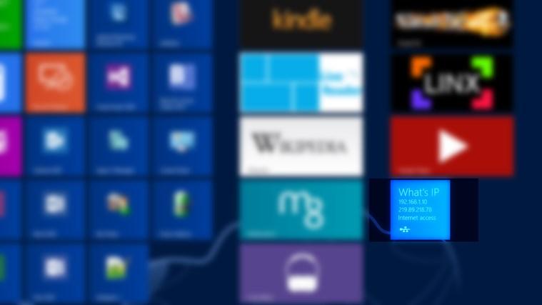 What's IP screen shot 2