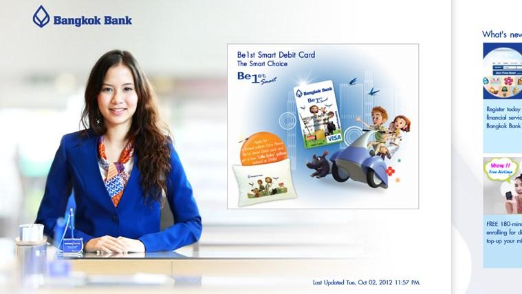 Bangkok Bank  full
