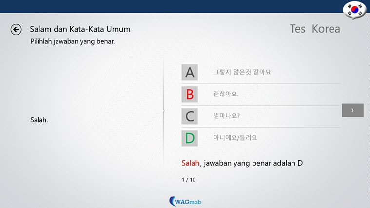 Belajar Bahasa Korea-Buku Frase screen shot 6