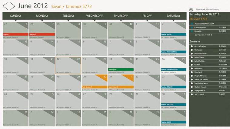 Jewish Calendar screen shot 2