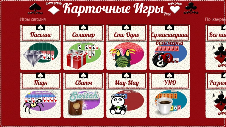 Контакты – Hobbygames.ru