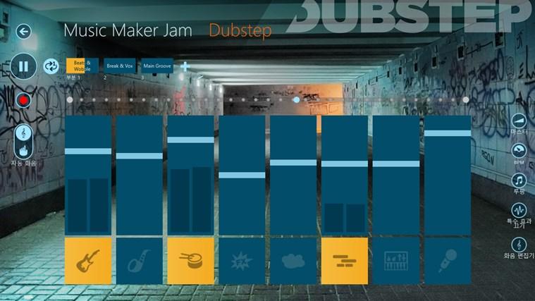 Music Maker Jam 스크린샷 0