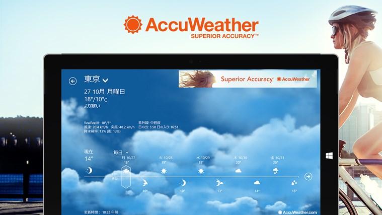 AccuWeather for Windows 8 スクリーン ショット 0