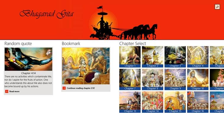 SDNet Bhagavad Gita screen shot 0