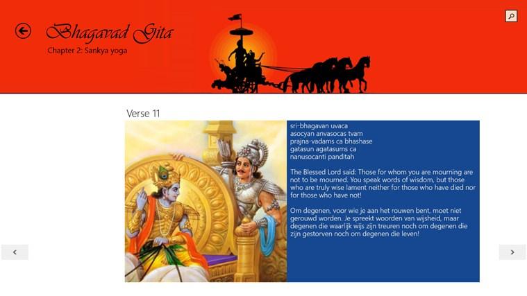 SDNet Bhagavad Gita screen shot 2