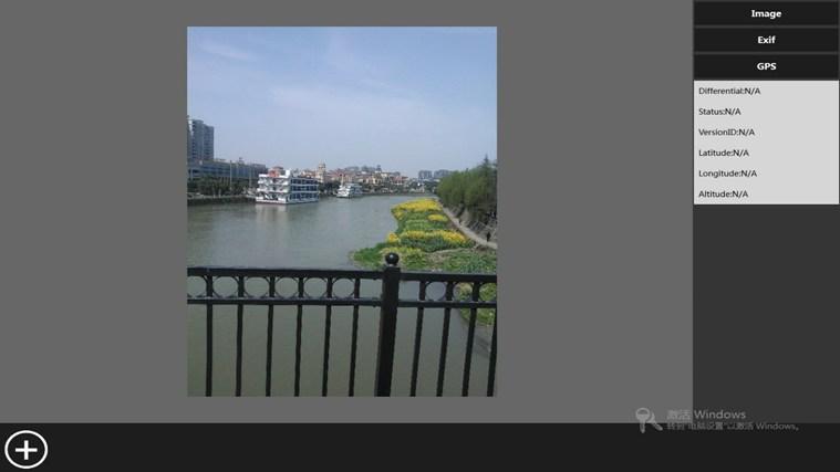 Exif Viewer screen shot 2