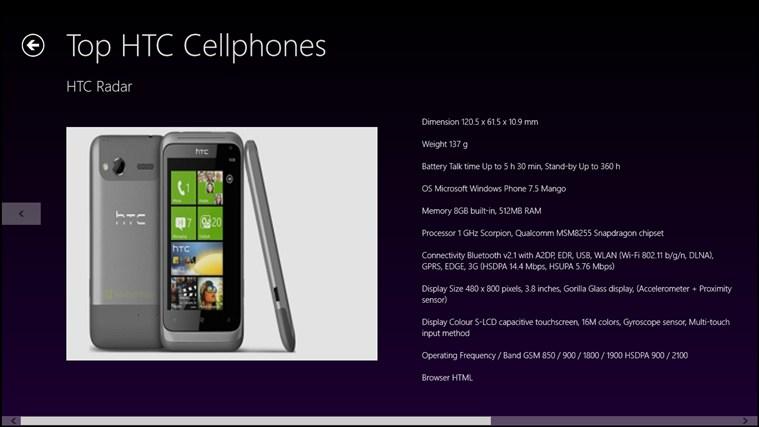 HTC mobiles ภาพหน้าจอ 4