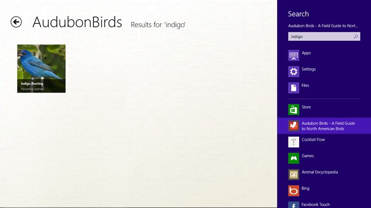 Audubon Birds - A Field Guide to North American Birds screen shot 6
