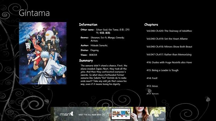 Gintama Manga Reader full screenshot