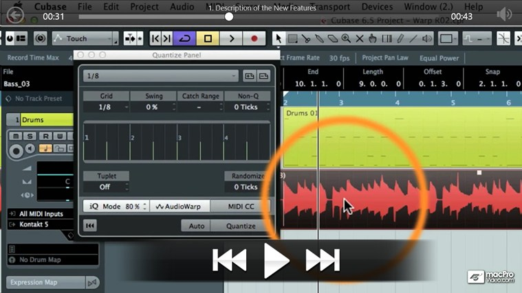 Cubase 6.5 - New Features In Cubase 6.5 لقطة شاشة2