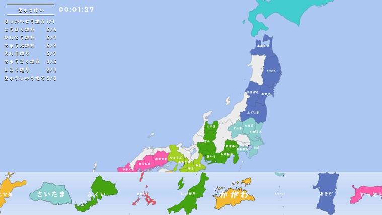 パズル パズル 日本地図 : ... 用 日本地図パズル アプリ