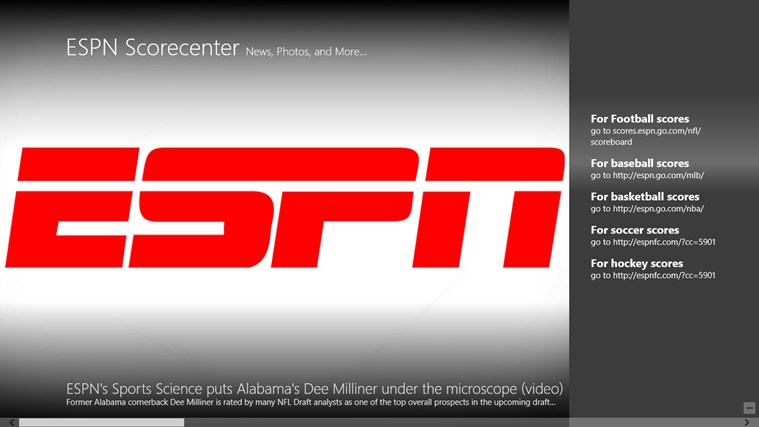 ESPN Scorecenter screen shot 0
