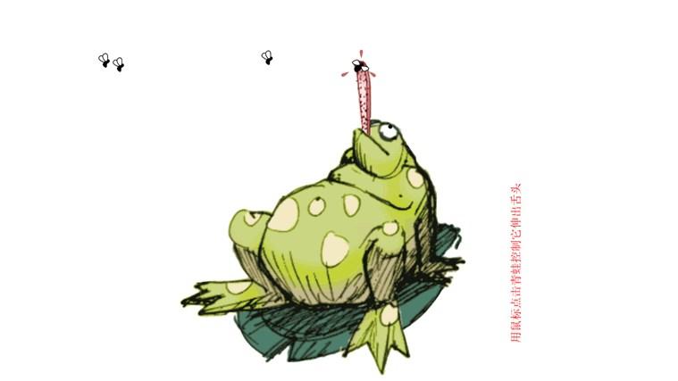 的 青蛙吃虫子