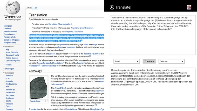 Translate! screen shot 0