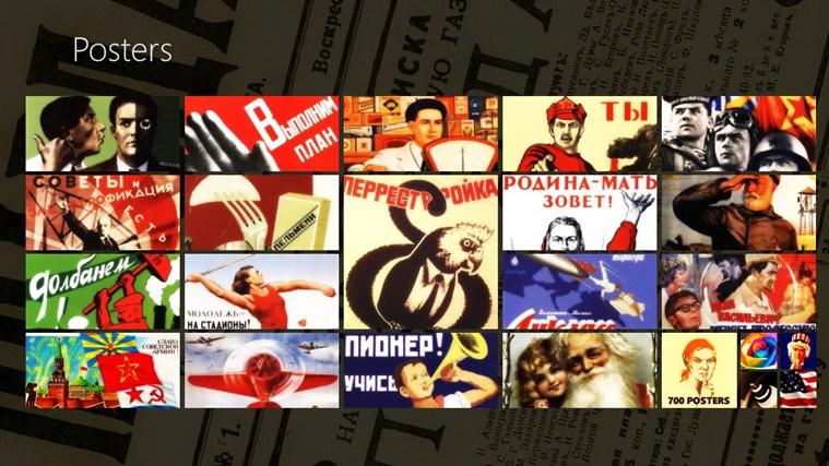 Posters HD full screenshot