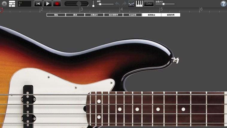 镜子中 贝司-dows 的 Bass Pro 应用