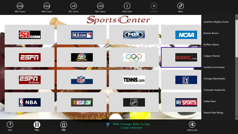 Sports Center screen shot 2