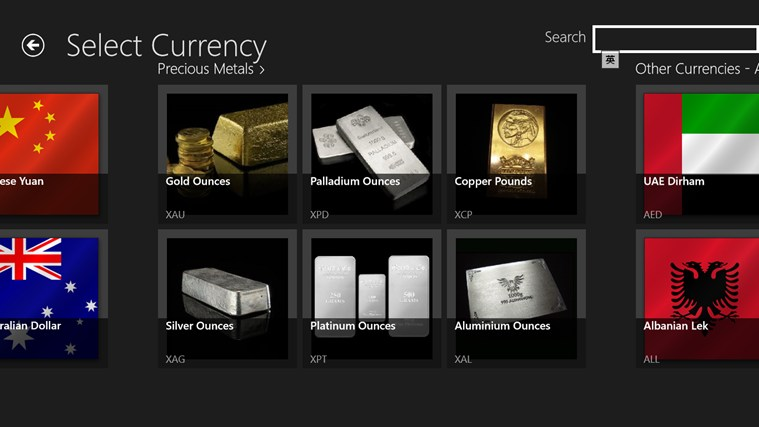 Handy Currency Converter screen shot 4