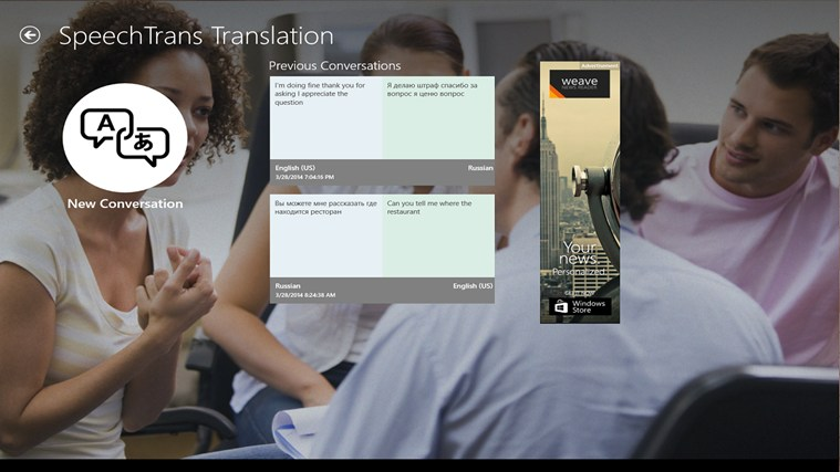 SpeechTrans Translator screen shot 0