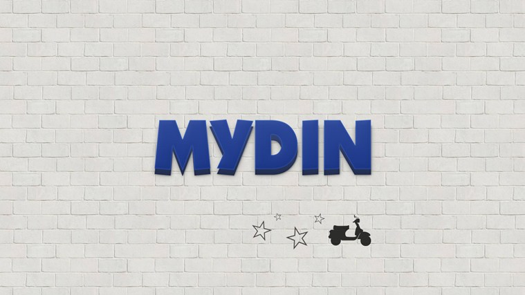 mydin mohamed holdings berhad essay Mydin mohamed holdings berhad had its humble beginnings back in 1957 in the  same year that malaysia got its independence the founder, mr mydin.
