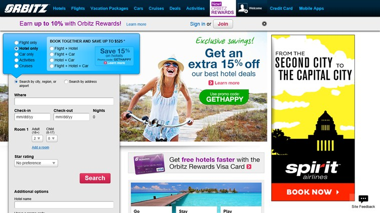 Orbitz screen shot 0
