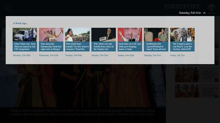 Firstpost screen shot 8