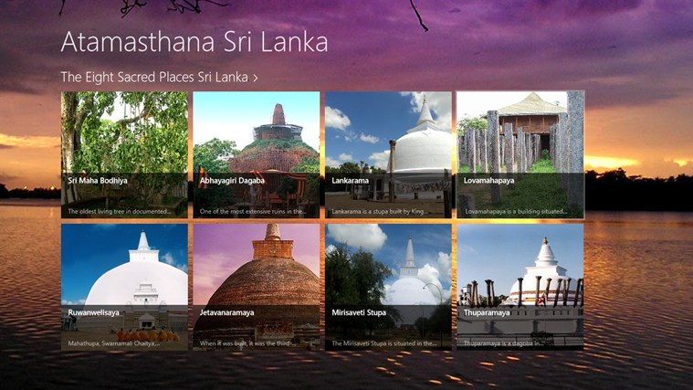Atamasthana Sri Lanka screen shot 0