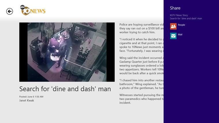 10News - San Diego screen shot 2