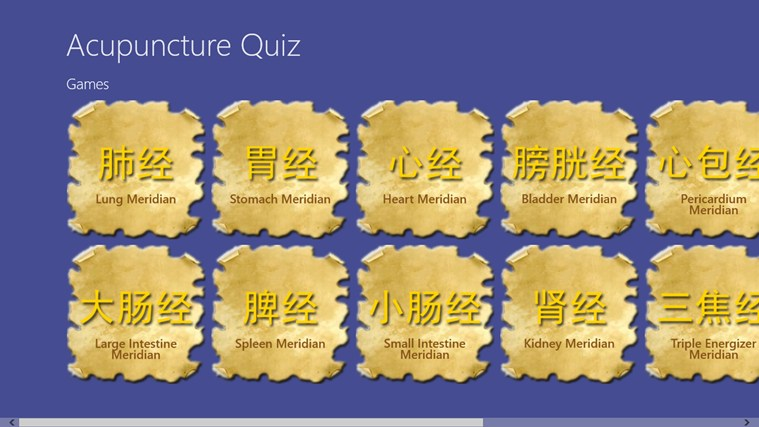 Acupuncture Quiz i-screen shot 0