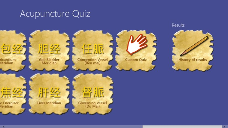 Acupuncture Quiz i-screen shot 6