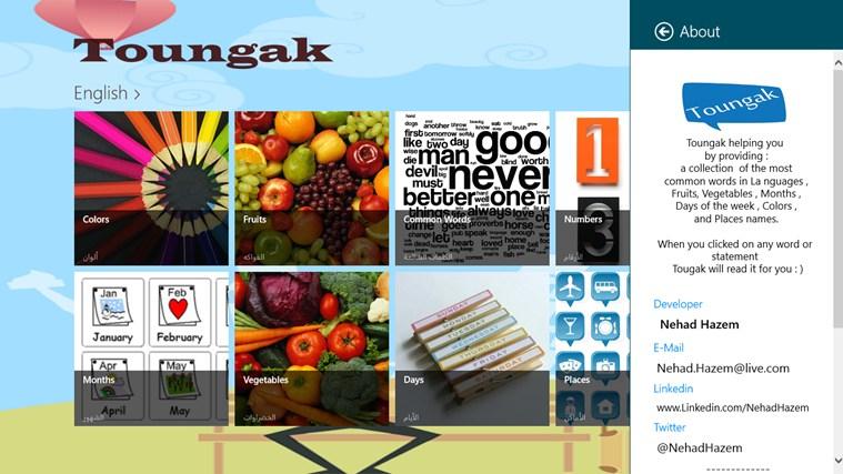 Toungak capture d'écran 6