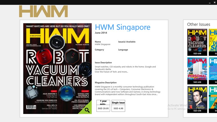HWM Singapore screen shot 0