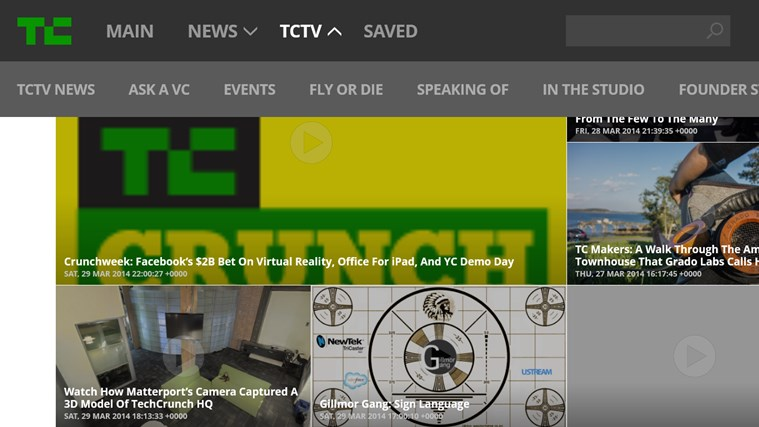 TechCrunch - The Inside Story On Innovation screen shot 2