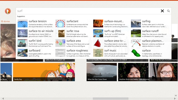DuckDuckGo screen shot 4