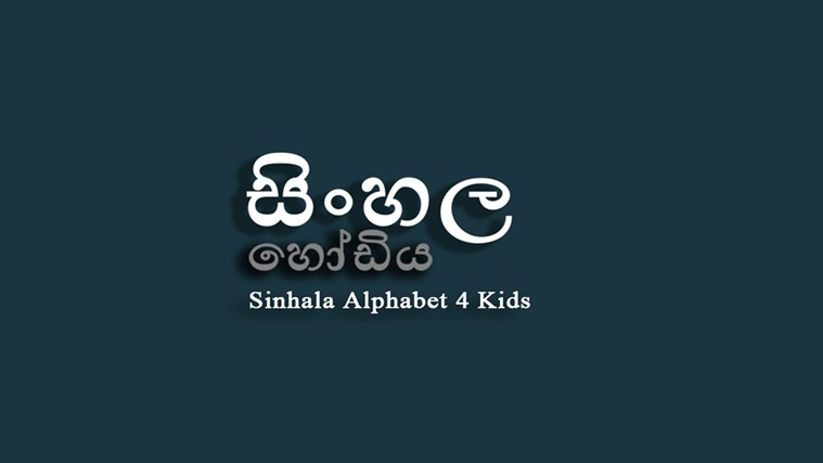Pin sinhala kello heluwen http 123bomb com tag aspx on pinterest