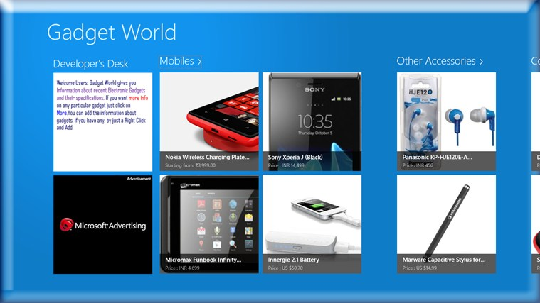 Gadget World screen shot 0