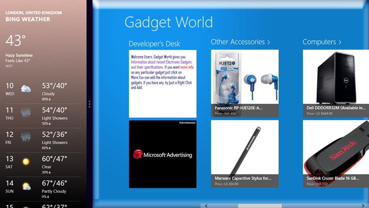 Gadget World screen shot 2