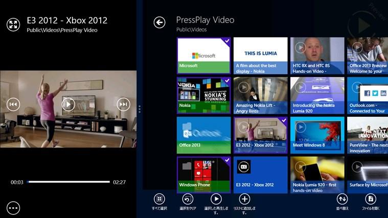 PressPlay Video スクリーン ショット 0
