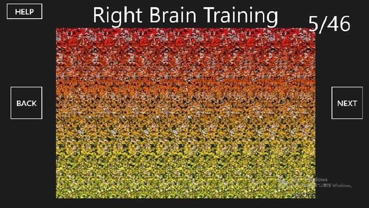 3D Right Brain Training screen shot 0