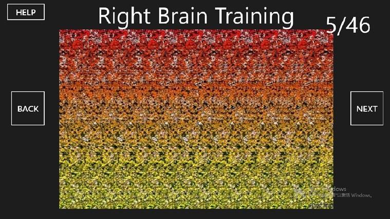 3D Right Brain Training screen shot 0