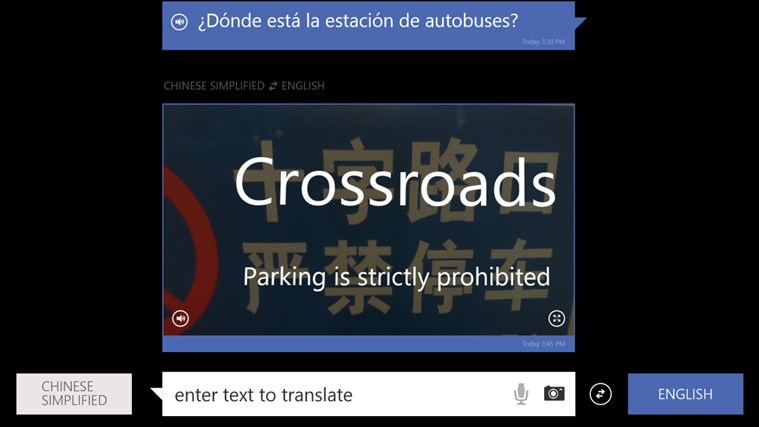 Bing Translator screen shot 0