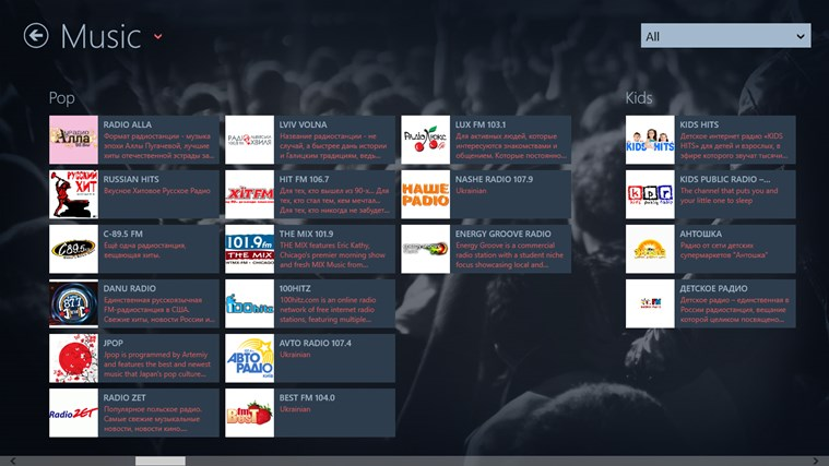 Online Radio Free screen shot 2