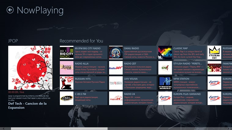 Online Radio Free screen shot 6